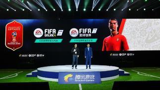 """腾讯发布两款""""FIFA""""游戏新作,试图打造体育IP及体育电竞的新生态"""
