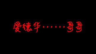 """触乐夜话:走下神坛的""""大逃杀"""""""