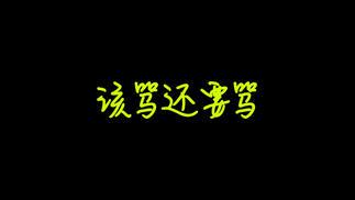 触乐夜话:有国内厂商做了款《彩虹六号》手游