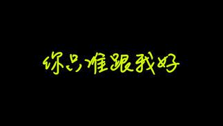 触乐夜话:妖魔化游戏的背后