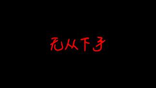 """触乐夜话:Steam开始""""夏日特卖"""""""