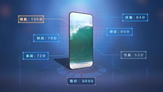 《手机帝国》:这款国产模拟经营游戏将上移动端