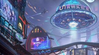 腾讯互娱FUN营销:或许是游戏跨界营销未来的方向?