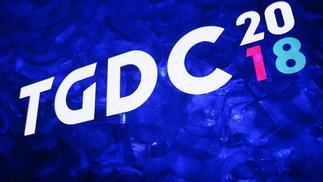 第二届腾讯游戏开发者大会:在交流中探索游戏行业的未来