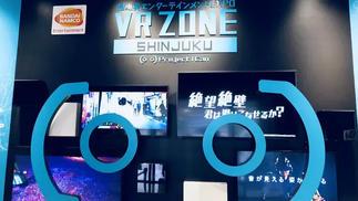 来VR Zone玩攻壳!目前最接近头号玩家的VR体验