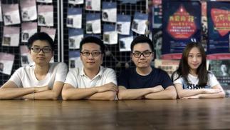《阿瑞斯病毒》:一个4人团队创造的TapTap榜首游戏
