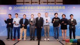 由新浪游戏联合主办的2018全球数娱未来高峰论坛在中国澳门落幕