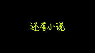 触乐夜话:《最终幻想15》的最后一段故事