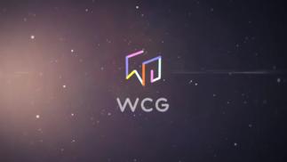 《DOTA 2》与《王者荣耀》成为WCG重启后的正式比赛项目