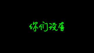 触乐夜话:闪乱哆啦A梦物语手游