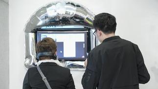 """""""游戏中的丛林法则""""互动展览正在举行"""