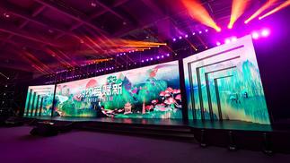 """网易互动文娱产品发布会上的""""新武器""""与""""熟面孔"""""""