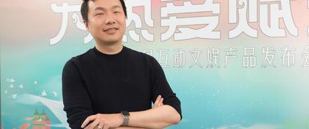 陈星汉专访?#20309;?#24076;望改变人们对游戏的看法