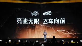 """""""第三种打开方式"""":《QQ飞车手游》电竞模式的发展之路"""