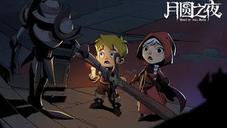 《小红帽日记》:和大灰狼打牌的勇敢少女