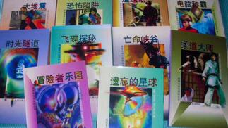 在互动视频到来前,我们读过这些互动游戏书