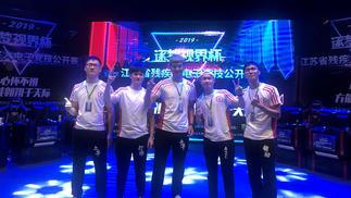 让游戏填平沟壑:记江苏省首届残疾人电子竞技公开赛