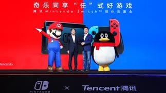 腾讯召开Nintendo Switch媒体见面会,首次分享国行引进新进展