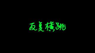 触乐夜话:上海,上海