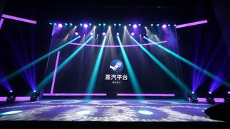 """蒸汽平台""""游戏Zheng当时""""媒体试玩会在上海举行"""