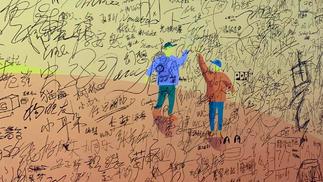 DICE CON九人谈:中国桌游的变化与未来