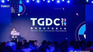 """""""1+1=3"""":2019 TGDC腾讯游戏开发者大会开幕"""
