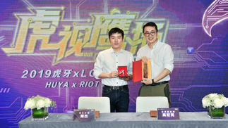S9四强尘埃落定,虎牙宣布拿下LCK赛事3年独播权