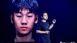 """""""虎牙LiveTech大会""""落幕,公布技术开放平台与AI数字人主播"""