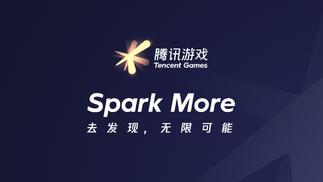 """Spark More/去发现,无限可能"",腾讯游戏发布全新品牌体系"