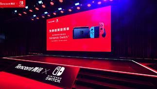 国行Nintendo Switch公布正式发售信息,12月10日发售并已开启预售
