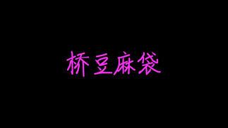 触乐夜话:君日本语本当上手