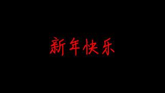 """触乐夜话:从""""坏游戏""""里找到好感悟"""