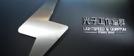 专访腾讯光子工作室群总裁陈宇:把对游戏的热爱带向全世界