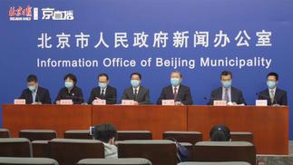 """""""电竞北京2020""""计划正式宣布,《王者荣耀》世界冠军杯总决赛将在京举行"""