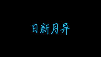 """触乐夜话:""""虚幻5"""",它来了"""