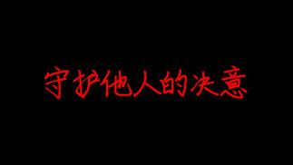 """触乐夜话:《萨姆防空导弹模拟器》与""""近快战法"""""""