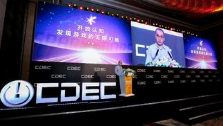 腾讯副总裁王波:开放认知,发现游戏的无限可能