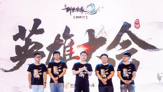 """《剑侠情缘2:剑歌行》:""""剑""""与""""侠""""的常见常新"""