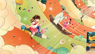 """当学习遇上游戏化:腾讯游戏""""乐学探索季""""做了什么"""