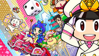 """任天堂力荐的""""桃太郎电铁""""到底是什么游戏?"""