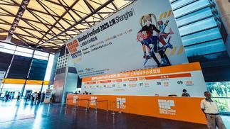 Wonder Festival 2020上海[Shanghai]和您相聚国庆假期