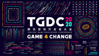 """Game 4 Change"",2020腾讯游戏开发者大会开启限量报名"