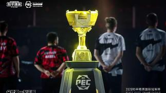 2020和平精英国际冠军杯正式开幕,产品+跨界IP+电竞三大年度计划公布
