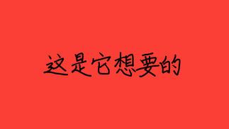 """触乐夜话:TGA本就是一部""""凭什么""""的血泪史"""