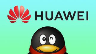 """华为下架腾讯游戏:中国版""""苹果与Epic""""?"""