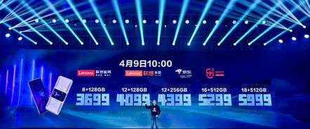 双扇风暴,八指超神,拯救者电竞手机2 Pro正式发布,3699元起