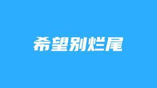 """澳门葡京真人赌场:Epic和苹果的""""连载""""又更新了"""