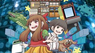 今年夏天的名古屋市博物馆,主角是街机游戏的历史