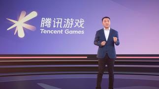 对话腾讯集团高级副总裁马晓轶:游戏的本质就是超级数字场景