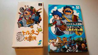 """""""不可思议迷宫""""系列:能玩1000次的RPG与日本游戏婆罗门"""